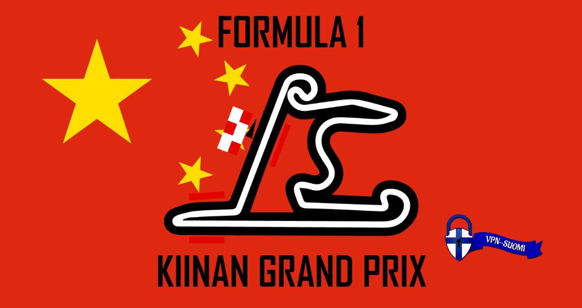 Formula1 kiina